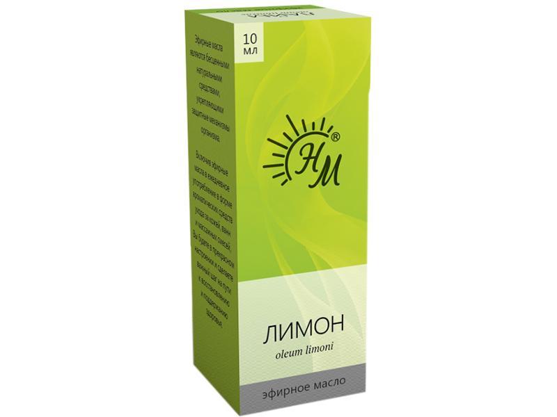 Масло эфирное Натуральные масла Лимона 10ml