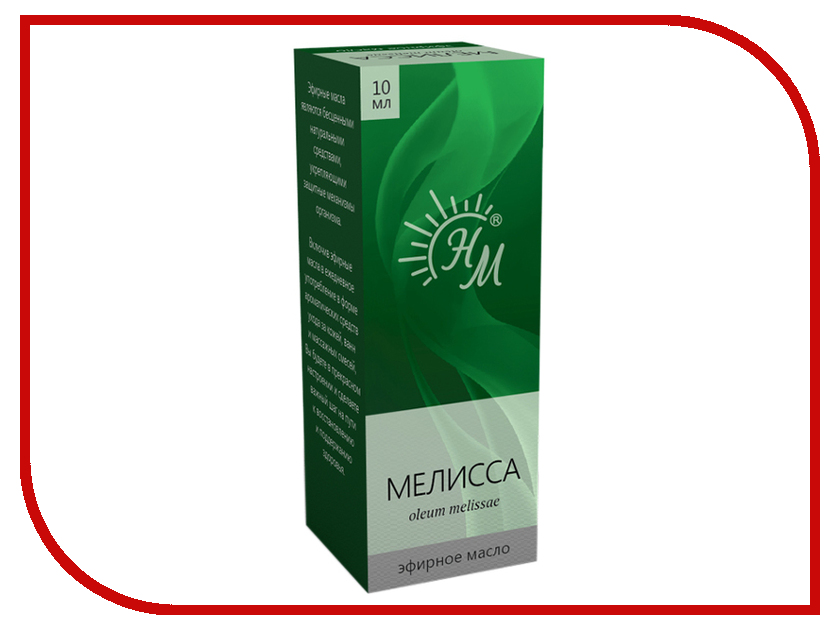 Масло эфирное Натуральные масла Мелиссы 10ml ceeture 10ml 5