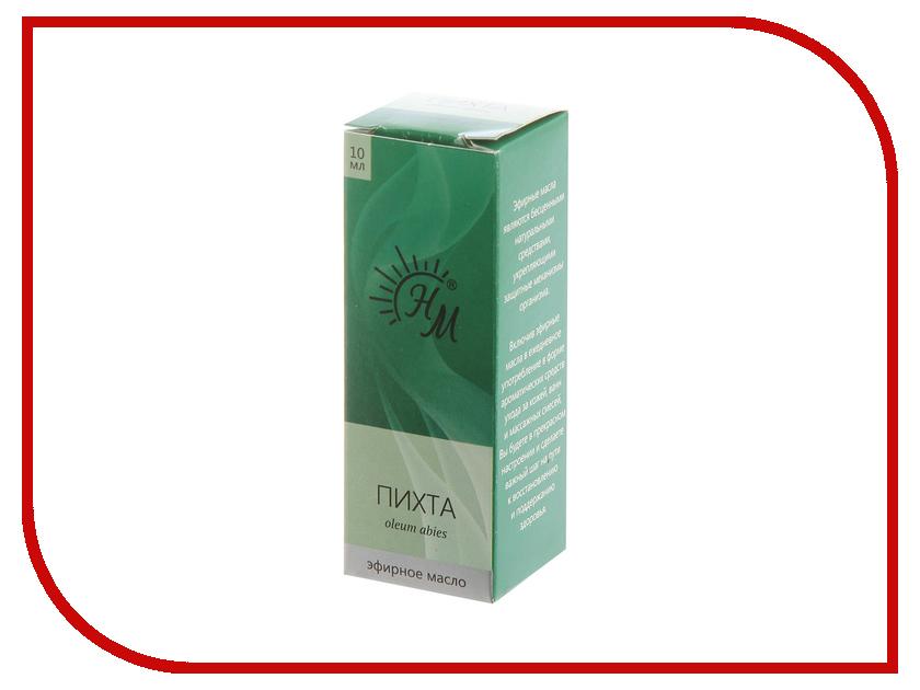 Масло эфирное Натуральные масла Пихты 10ml цена