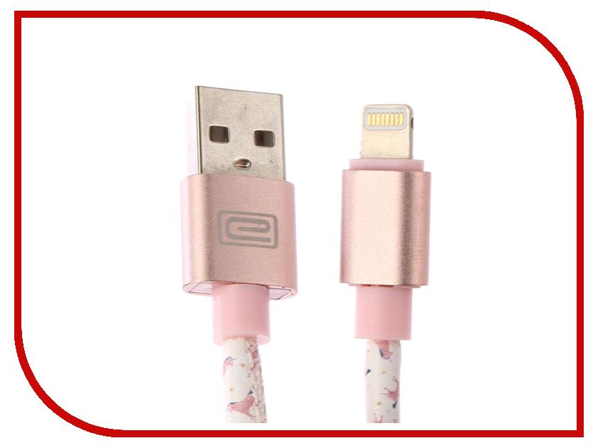 Аксессуар Earldom ET-XT6 USB - Lightning 8pin Pink earldom et e2 pink