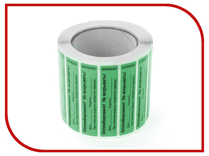 Номерная пломба-наклейка 20x100 mm Green 1000шт