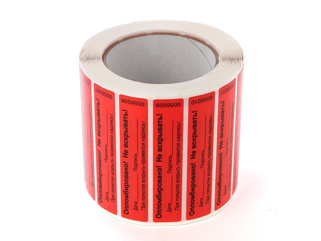 Номерная пломба-наклейка 20x100 mm Red 1000шт наклейка на телефон other sh530u