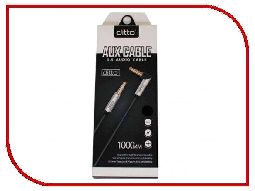 Аксессуар Earldom DO-AUX01 Jack 3.5mm - Jack 3.5mm White