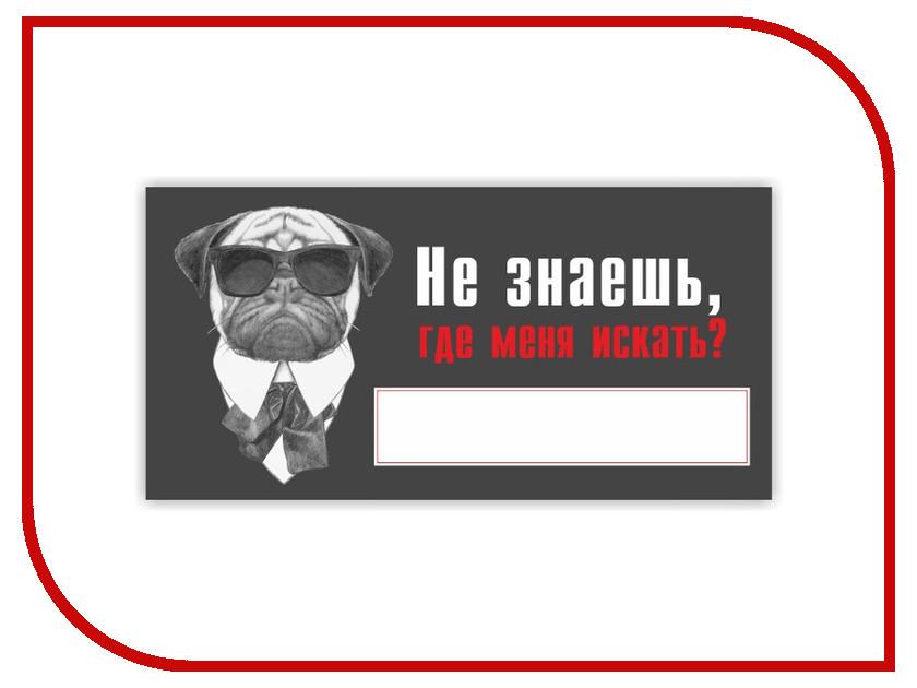 Наклейка на авто Фолиант Табличка парковочная Собака в очках ТПП-10 табличка на дверь бюро находок главный режиссер цвет коричневый