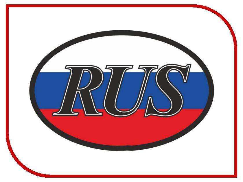 купить Наклейка на авто Фолиант Знак Россия-RUS НФР по цене 32 рублей