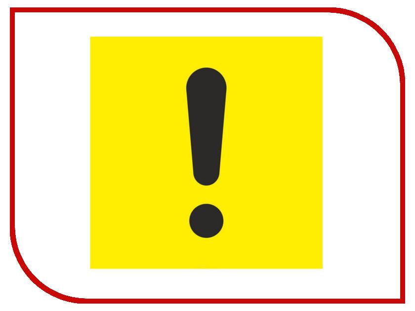 Наклейка на авто Фолиант Знак Начинающий водитель ННВ наклейка на авто знак восклицания неопытный водитель 17х19см треугольная наружная 00280