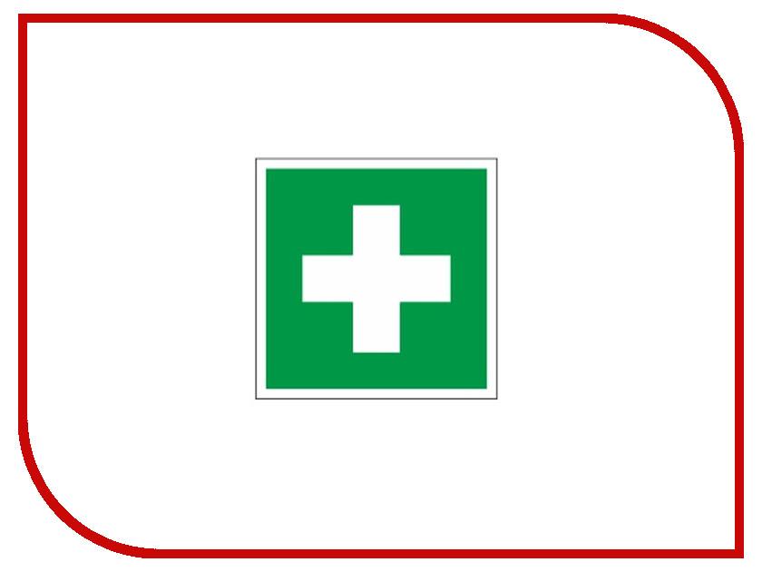 Фолиант Знак Аптечка первой медицинской помощи ЕС 01