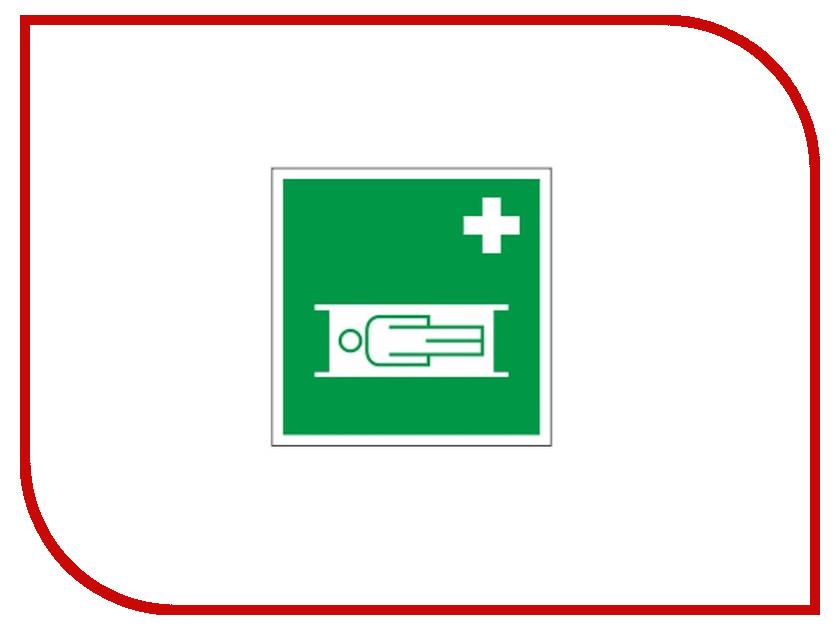 Фолиант Знак Средства выноса (эвакуации) пораженных ЕС 02