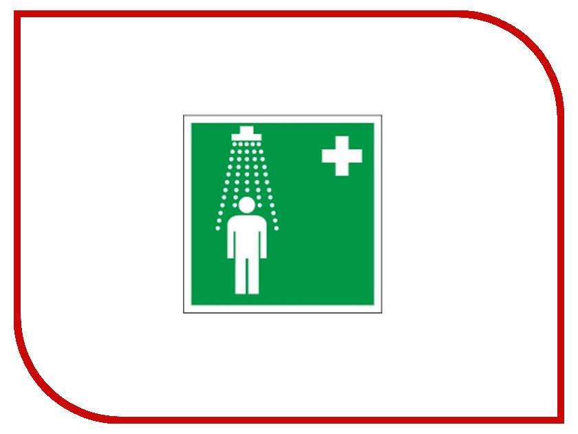 Фолиант Знак Пункт приема гигиенических процедур / душевые ЕС 03