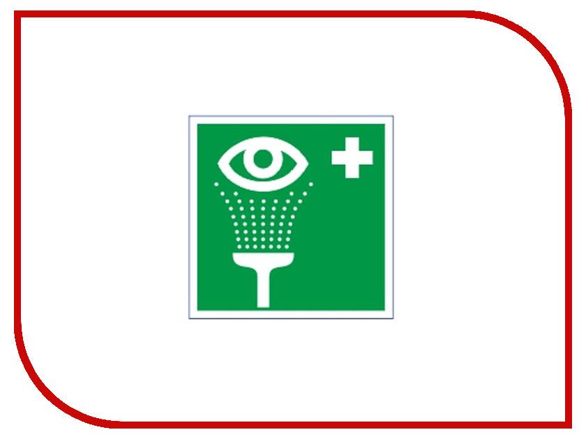 Фолиант Знак Пункт обработки глаз ЕС 04
