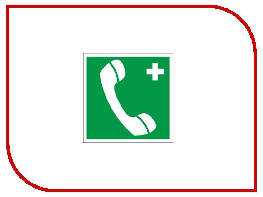 Фолиант Знак Телефон связи с медицинским пунктом ЕС 06