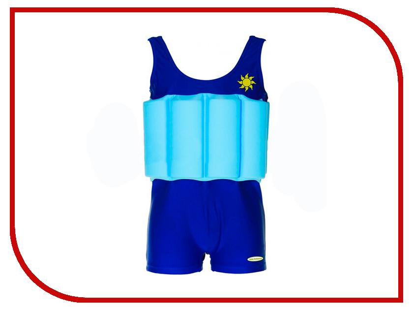 Детский купальный костюм Baby Swimmer Солнышко Light Blue BS-SW-B2 для мальчика sicher b2 kursbuch