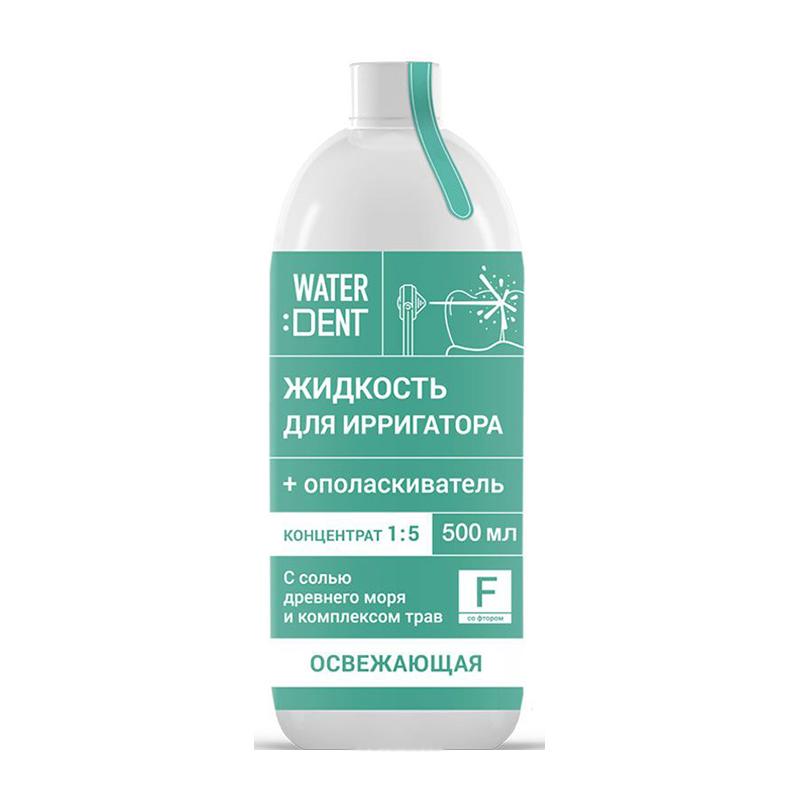 Жидкость для ирригатора Waterdent Фитокомплекс со фтором 500ml