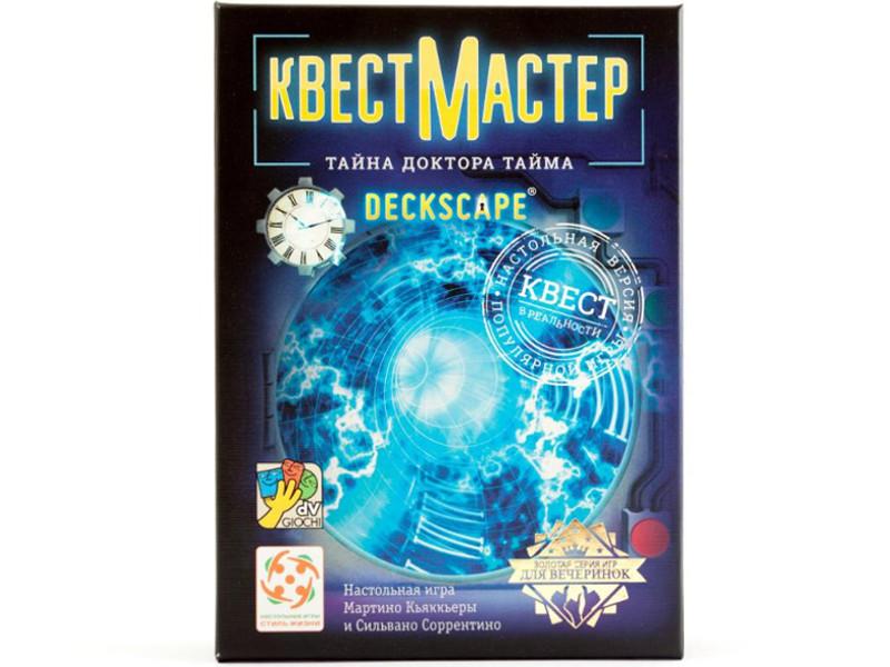 Настольная игра Стиль жизни Квест Мастер, Тайна Доктора Тайма LS60