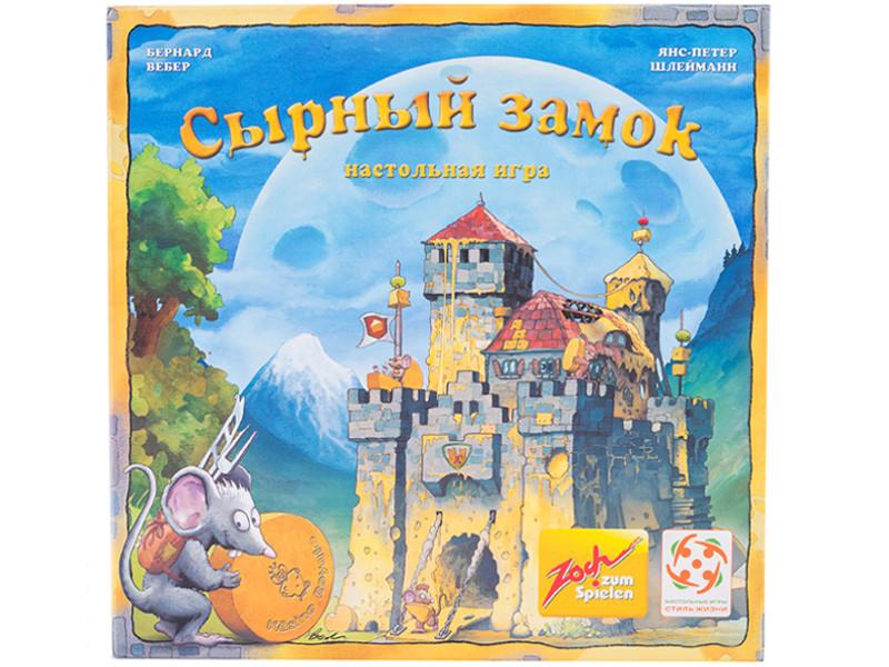 Настольная игра Стиль жизни Сырный замок цена