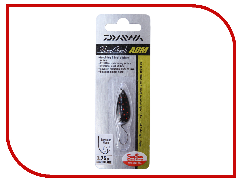 Блесна Daiwa Silver Creek ADM 3.75g Nightmare 16533-502RU