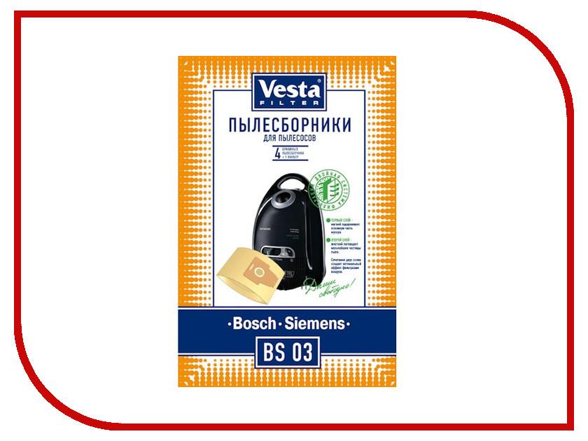Мешки пылесборные Vesta Filter BS 03 цена 2017