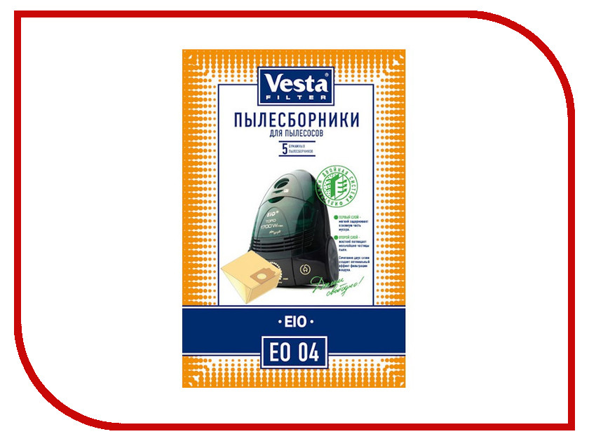 Мешки пылесборные Vesta Filter EO 04