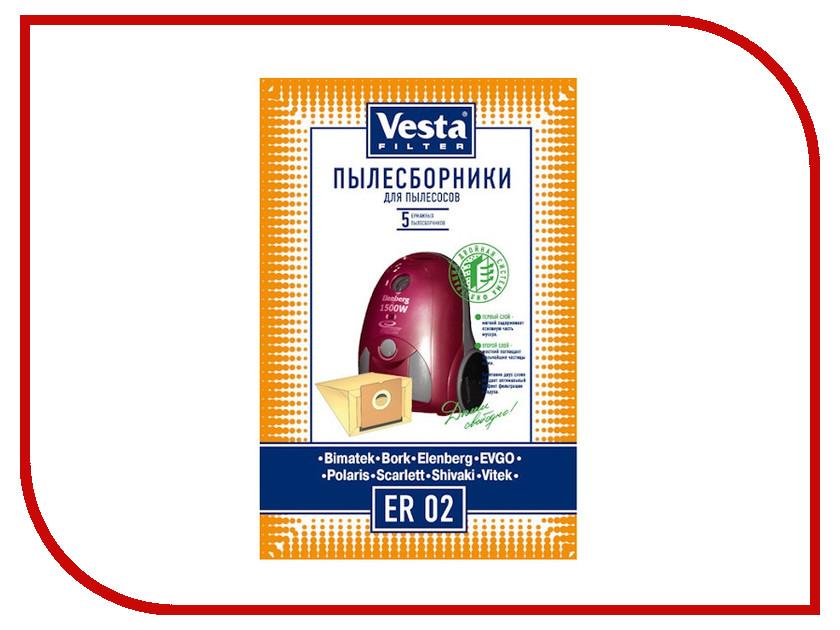 Мешки пылесборные Vesta Filter ER 02 мешки для пыли vesta filter zr 02 для zelmer