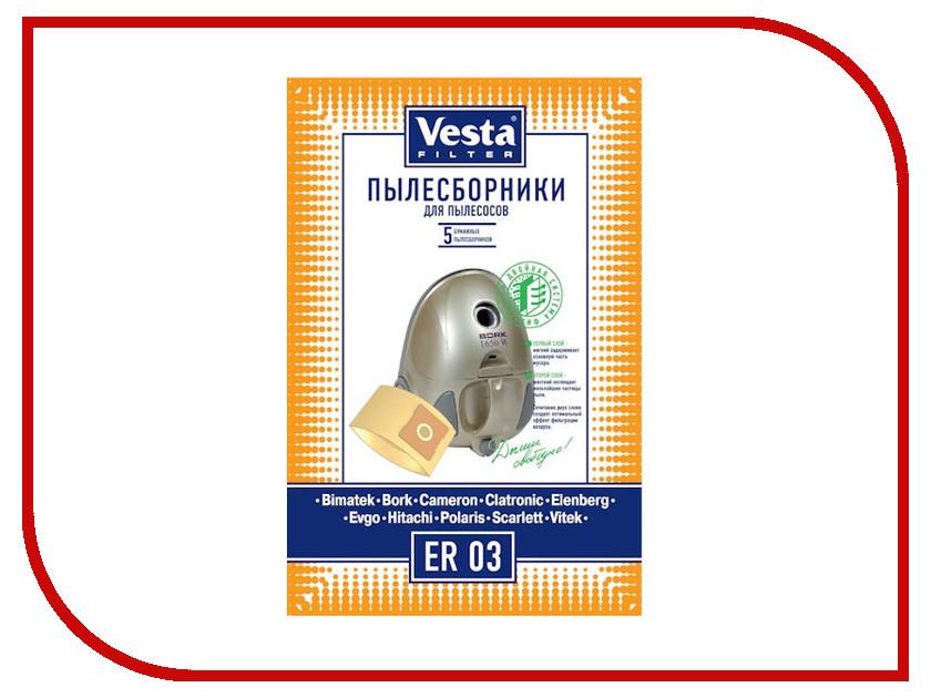 Мешки пылесборные Vesta Filter ER 03