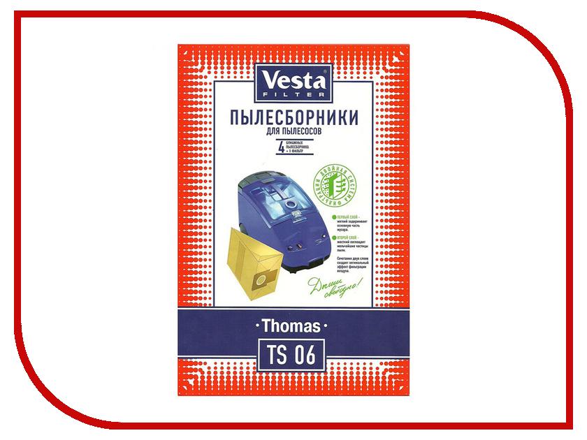 Мешки пылесборные Vesta Filter TS 06