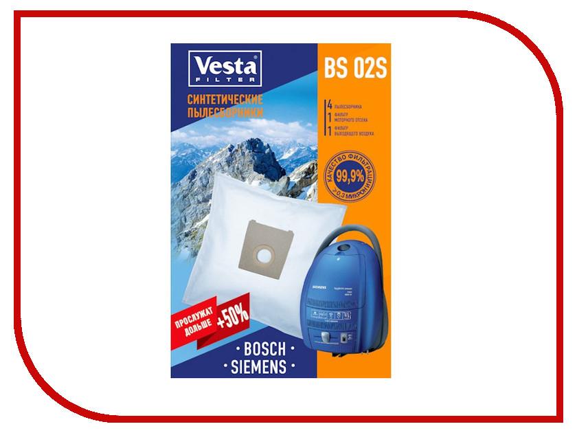Мешки пылесборные Vesta Filter BS 02 S цена 2017