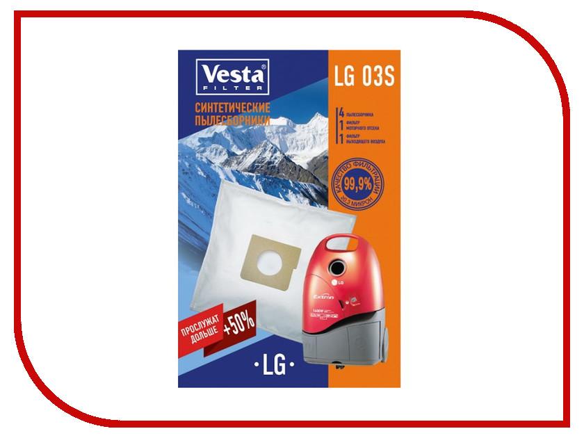 Мешки пылесборные Vesta Filter LG 03 S