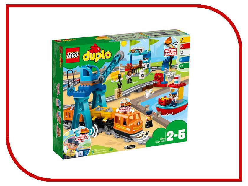Конструктор Lego Duplo Грузовой Поезд 10875 конструктор lego duplo мой первый поезд 10507