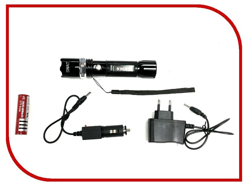 Фонарь Hoxwell SX-8008 фотоаппарат пленочный polaroid sx 70 sx 70