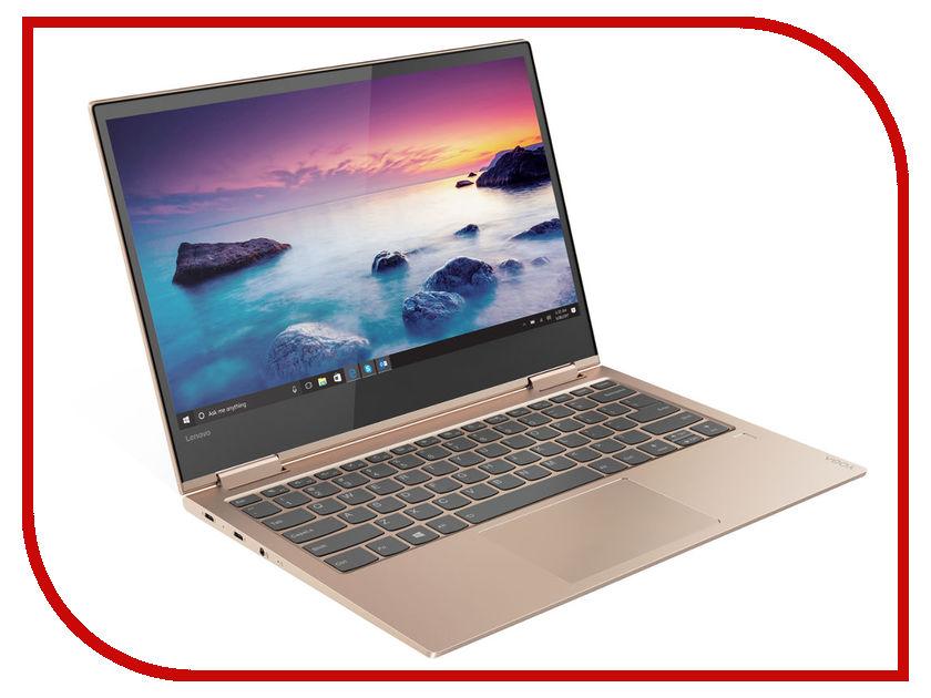 Ноутбук Lenovo Yoga 730-13IKB Cuprum 81CT003QRU (Intel Core i7-8550U 1.8 GHz/8192Mb/256Gb SSD/Intel HD Graphics/Wi-Fi/Bluetooth/Cam/13.3/1920x1080/Touchscreen/Windows 10 Home 64-bit) цена и фото