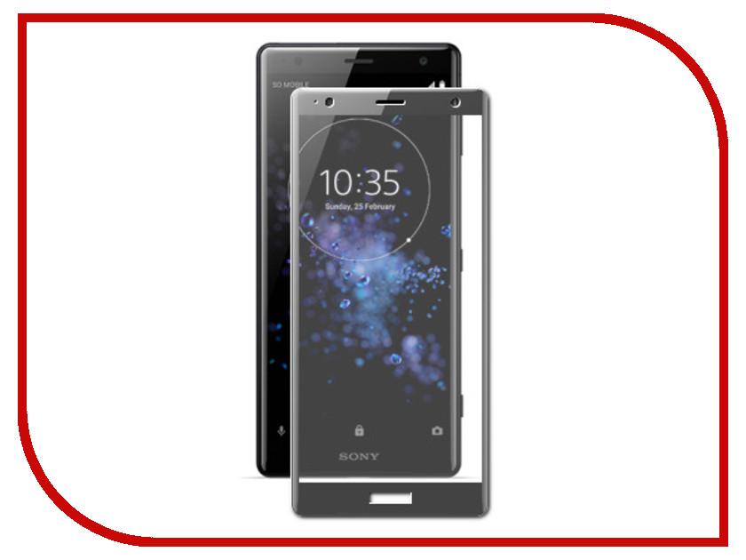 Аксессуар Защитное стекло для Sony Xperia XZ2 LuxCase 3D Black frame 77931