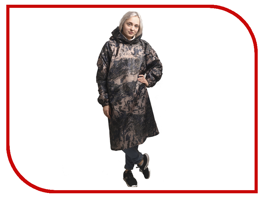 Плащ-дождевик Русский дождевик Артик р.52-62 Camouflage Лабиринт