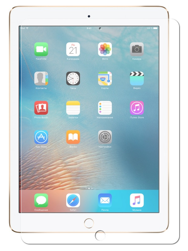 Аксессуар Защитное стекло LuxCase 0.33mm для APPLE iPad Air / Air 2 / 2017 240x169mm 82032 luxcase glass для apple ipad pro 12 9 2018