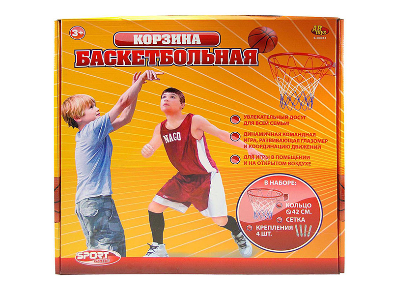 Игра Корзина баскетбольная ABtoys 42cm S-00031 цена