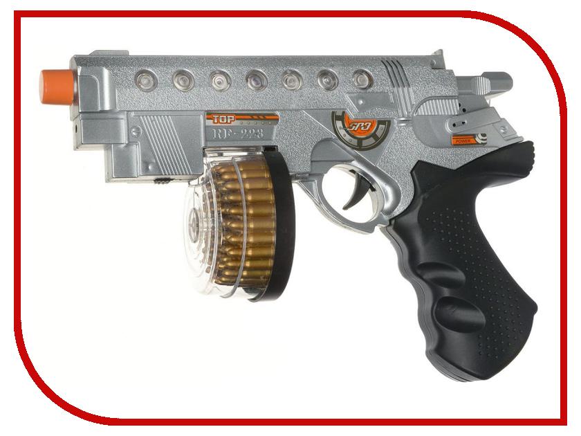 Игрушка ABtoys ARS-237