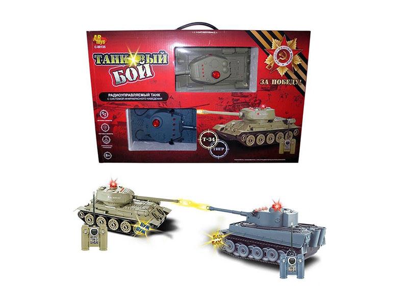 Игрушка Танк ABtoys Танковый бой (508-T) 1:32