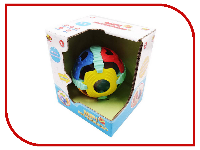 Погремушка ABtoys Мяч PT-00887