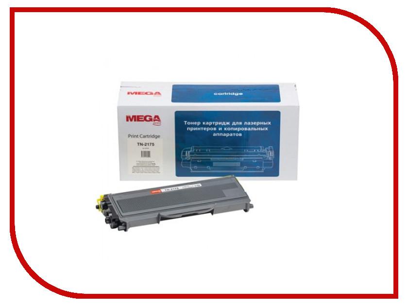 Картридж ProMega Print TN-2175 Black для Brother HL-2140R 267343