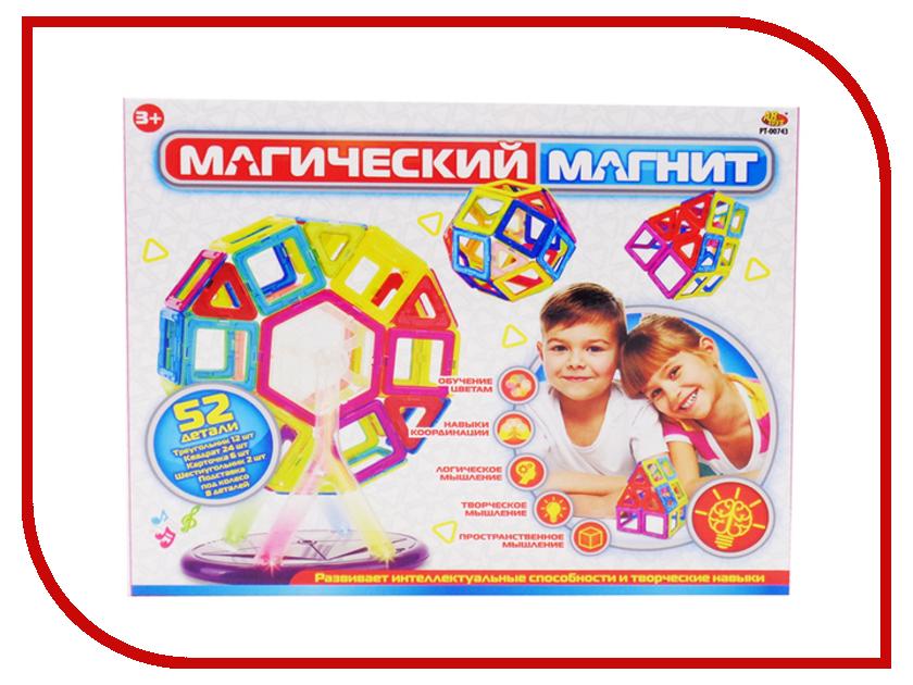 Конструктор ABtoys Магический магнит PT-00743 abtoys abtoys конструктор kidblock со щетинками 150 деталей