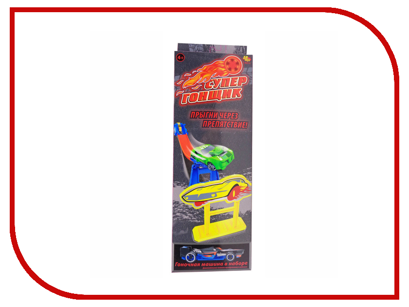 все цены на Автотрек ABtoys Супер гонщик C-00215