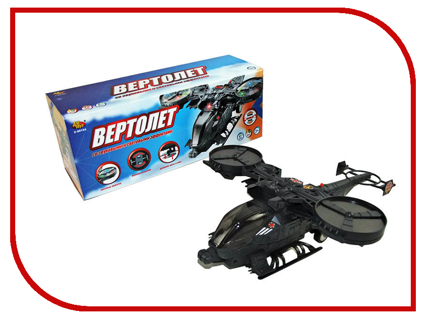 Игрушка ABtoys Вертолет C-00124 remote control rc helicopter for kids abtoys with ir remote toy for boys c 00184