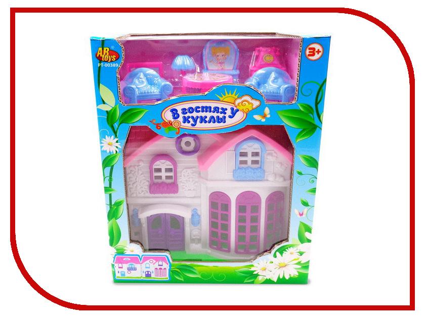 Кукольный домик ABtoys В гостях у куклы PT-00389