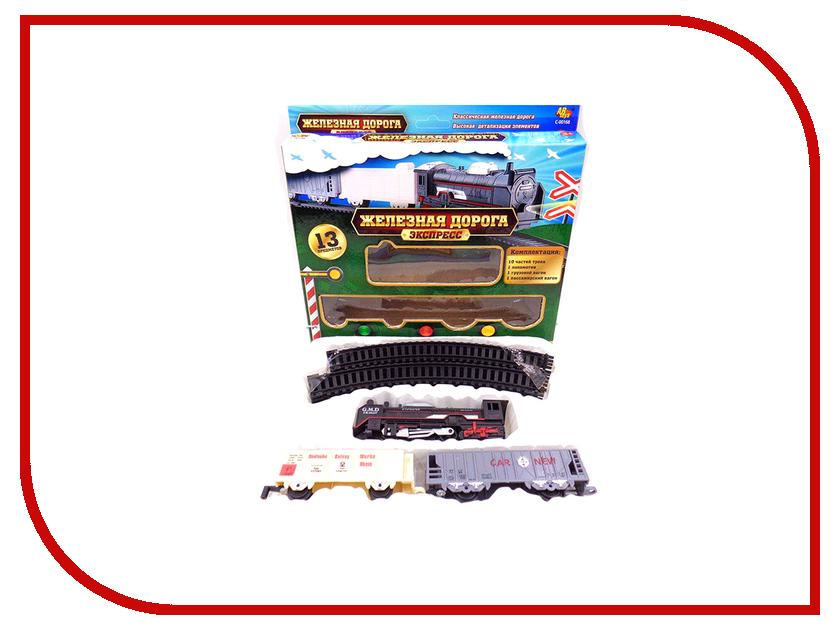 Игрушка ABtoys Экспресс C-00168