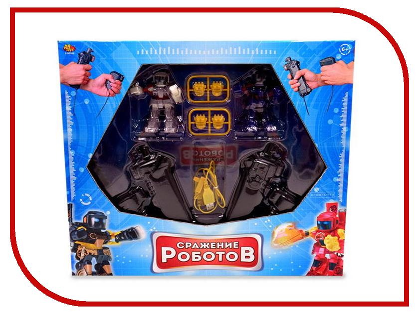 Игрушка ABtoys Сражение роботов C-00160