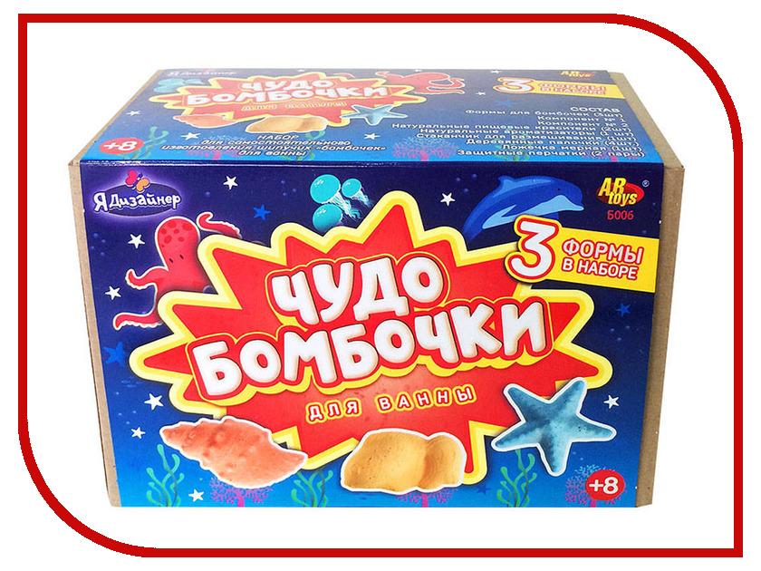 Игра ABtoys Морские чудо-бомбочки для ванны Б006