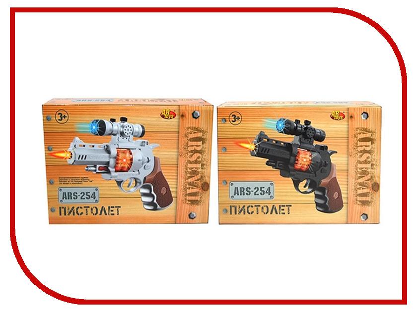 Игрушка ABtoys Пистолет Arsenal ARS-254