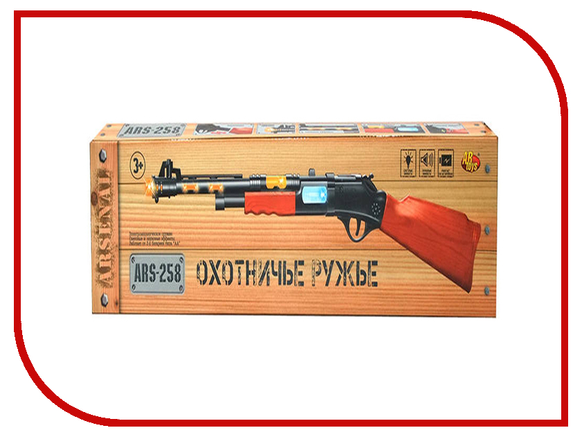 Игрушка ABtoys Ружье охотничье ARS-258