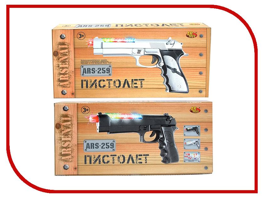 Игрушка ABtoys Пистолет Arsenal ARS-259