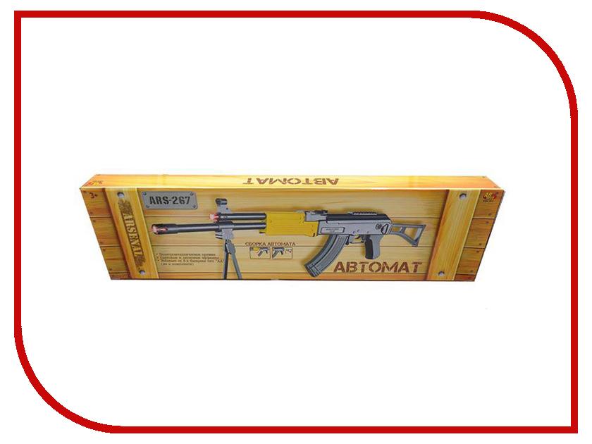 Игрушка ABtoys Автомат ARS-267 sitemap 267 xml