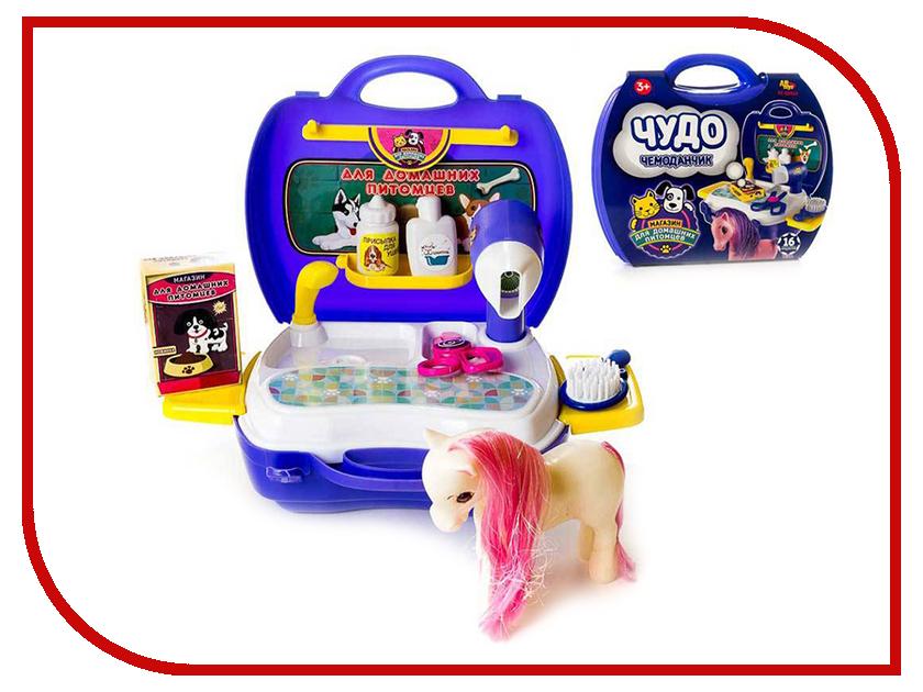 Игровой набор ABtoys Чудо-чемоданчик с лошадкой PT-00464